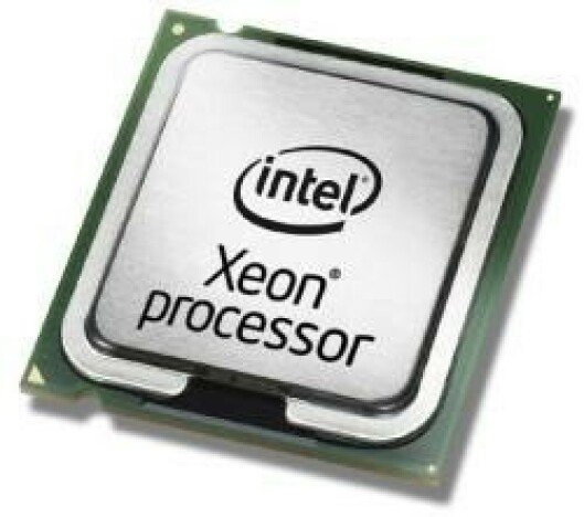 Procesor Second Hand Xeon Quad Core X5687, 12 MB Cache